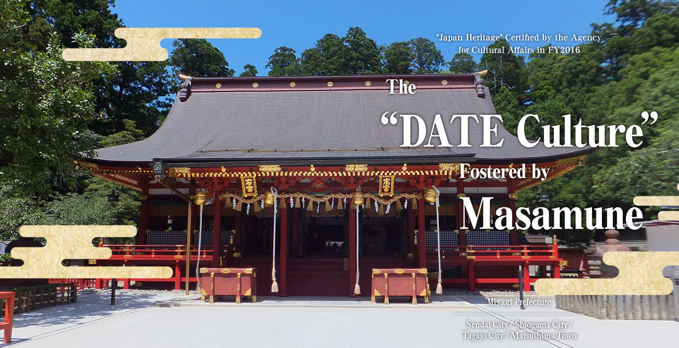 """Japan Heritage"" Certified by the Agency for Cultural Affairs in FY2016 The ""DATE Culture"" Fostered by Masamune The ""DATE Culture"" Fostered by Masamune"