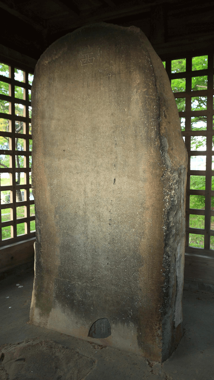 28 Tagajo Castle Monument