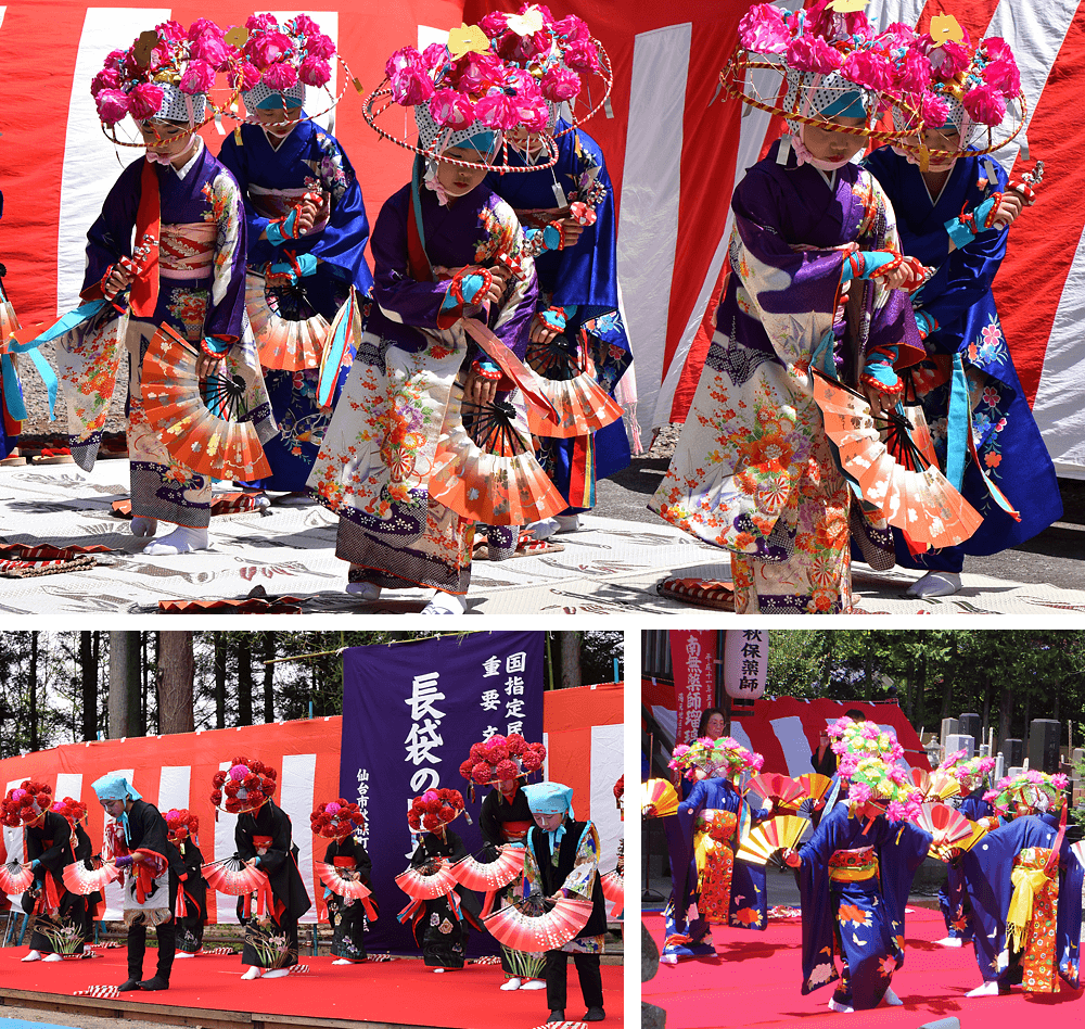37 Akiu no Taue Odori (Rice Planting Dance of Akiu)