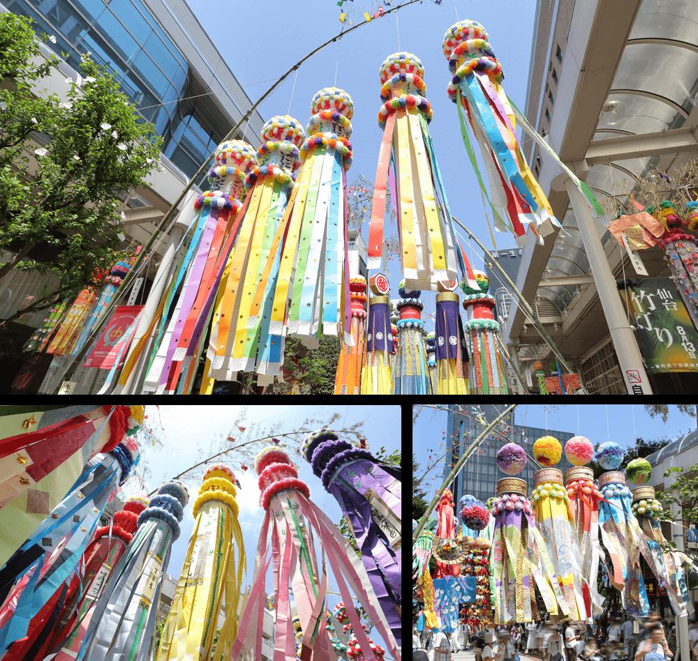 42 Sendai Tanabata Festival