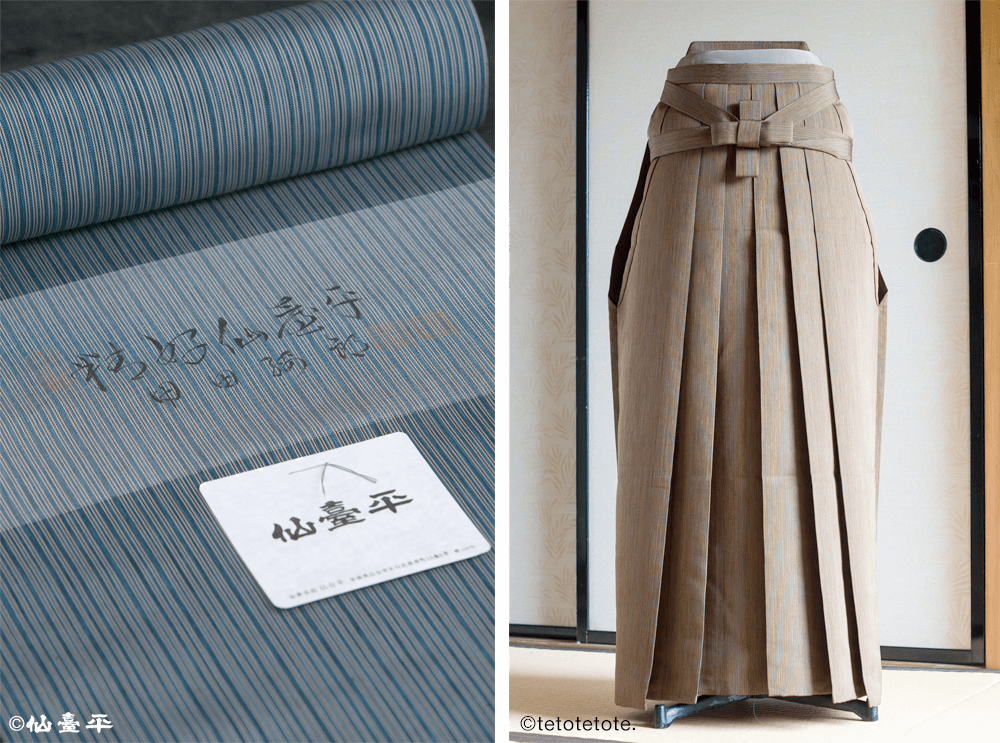 48 Sendai Hira (Silk fabric)