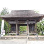 26 Kinoshita and Yakushido hall