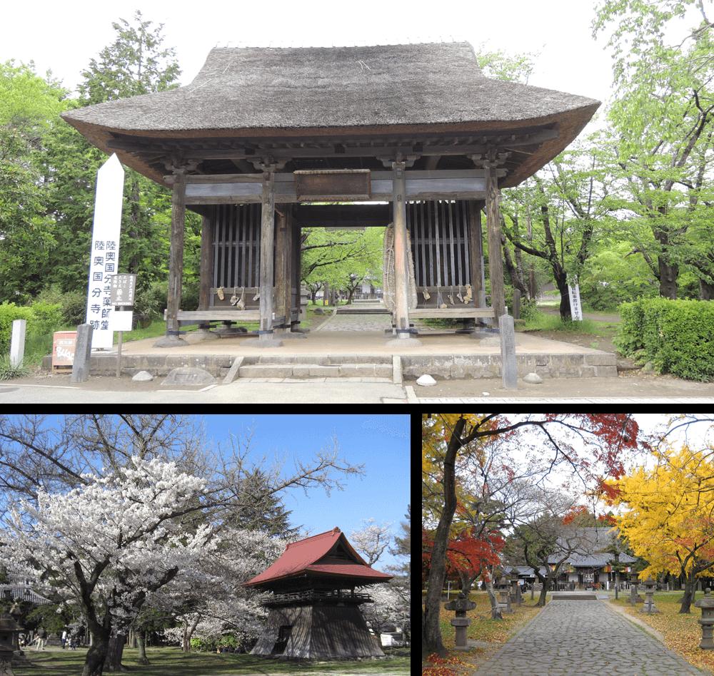 26 오쿠노호소미치의 풍경지 <br>기노시타 및 야쿠시도