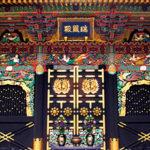 17 สุสานตระกูลเคียวกามิเนะดาเตะ ซุยโฮเด็น <br>คันเซ็นเด็น เซ็นโนเด็น
