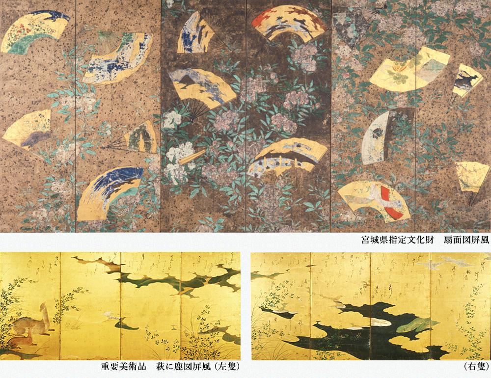 8 仙台城、若林城之障壁畫
