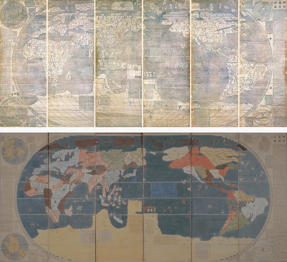 14 坤輿萬國全圖
