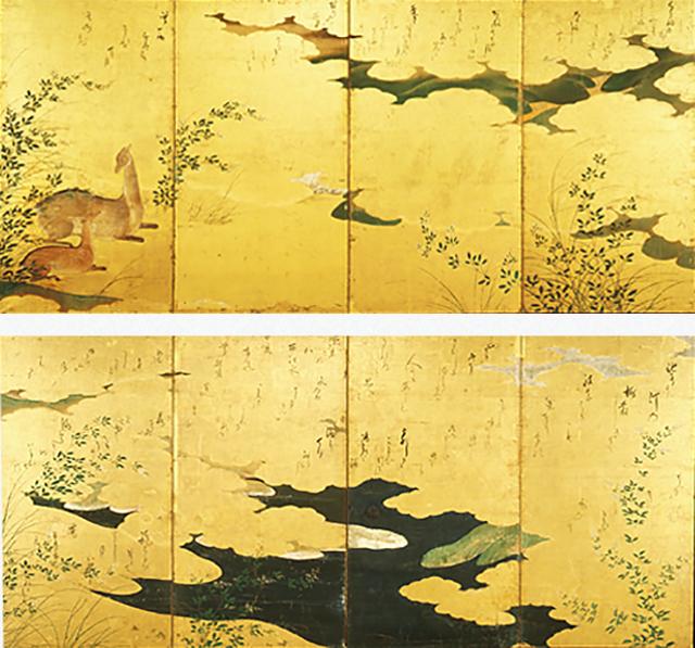 8 仙台城・若林城に関わる障壁画