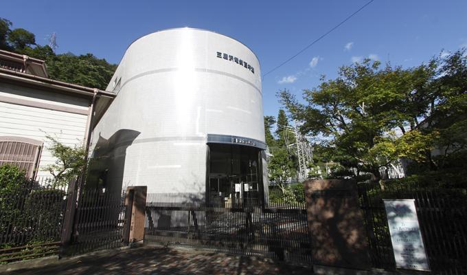 三居沢電気百年館