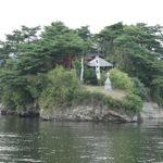 32 籬が島